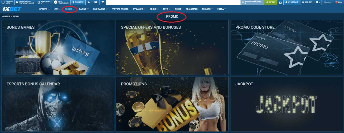 How to get 1xGamesbonus for creating an account