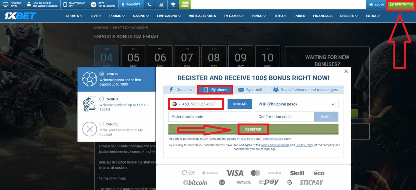 How to complete 1xBet login if you are in Philippines